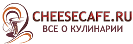 Портал Кулинарии Cheesecafe